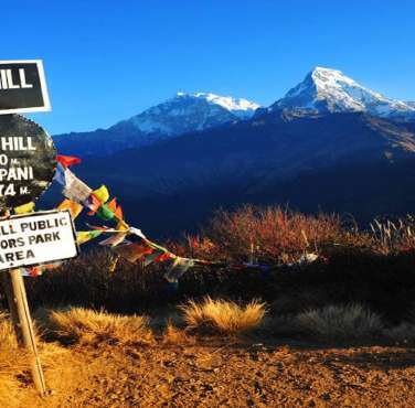 poon hill`